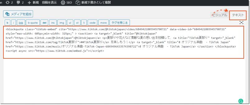 embed-tiktok-code-in-wordpress