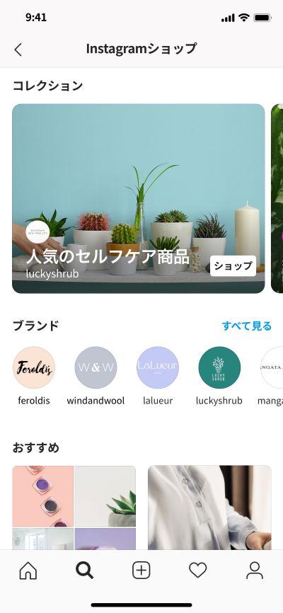 2020-07-instagram-shop