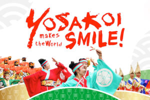 kouchi-yosakoi-campaign