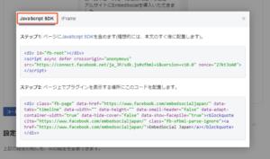 select-javascript-sdk-for-embedding