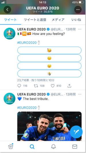 twitter-vote-example-uefa