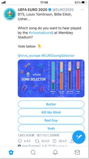twitter-vote-uefa-example-music